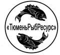 ТюменьРыбРесурс