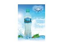 Природная минеральная вода «Кристальная долина» Газ. 1,5л.