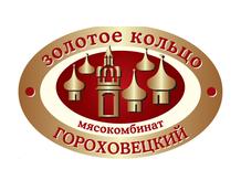 """ООО """"Гороховецкий мясокомбинат"""""""